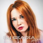 Bass Ace feat. Dj Skazka - Твоё Лето (Vladimir Koskin Remix)