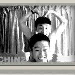Chin2