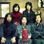 Kiyoko Itoh & The Happenings Four - O Ganso