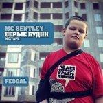 MC Bentley