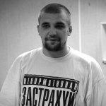 Vnth3m feat. Баста & Децл - Cruel Intentions